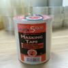 white/yellowish general purpose masking tape /adhesive masking tape