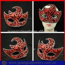 New arrival wholesale leopard print cute party masks