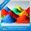 suede dye acid orange dye for leather dyeing manufacturers