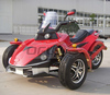 new china cheap 250cc three wheel atv