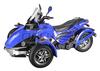 new cheap three wheel atv 250cc cheap chinese atv