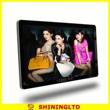 China Guangdong Shenzhen mobile digital multimedia