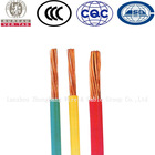 Copper Conductor PVC Insulated Flexible Electrical Power Cable Wire Cords