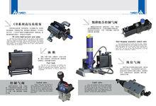 5 stage multistage hydraulic tilt cylinder transport hydraulic system