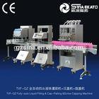 Automatic paste&Liquid filling machine
