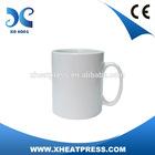 11oz Ceramic Sublimation Mug, Dye Sublimation Blanks