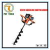 49CC Gasoline petroleum drilling equipment