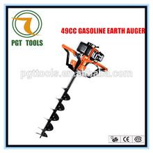 49CC Gasoline coal mine drill /drilling bit machine