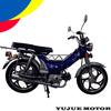 Kids Cub Motorcycle 50CC Mini Motorbike