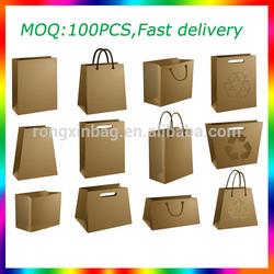 Paper bag/raw materials of paper bag/custom paper bag