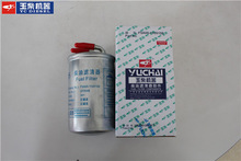 F5A00-1105100 YC4F genuine yuchai tractor fuel filters for FOTON DONGFEN STQ YUTONG XMQ light truck bus