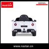 Rastar Ferrari licensed Remote Control Electric Children ride on toy car