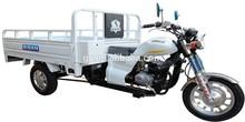 cargo three wheel motorcycle spare parts