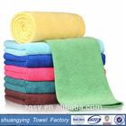 China highly water adsorption 80 polyester 20 polyamide microfiber towel towel fabric