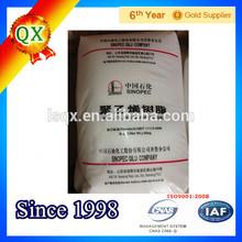 Sinopec company price virgin LDPE/LLDPE/HDPE film grade