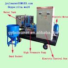 GYB-2 Electric water descaler pump sand blasting equipment