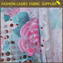 fabricland guipure lace lace ribbon fabric,upholstery fabric china suppler lace ribbon fabric