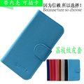 Hight quality productos de calidad cajas del teléfono cubierta del tirón del cuero case para htc desire 500