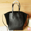 GF-Z065 Handsome Black Leather Satchel Tote Bag Shoulder Bag