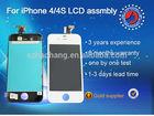 wholesale mobile phone lcd display,china mobile phone lcd manufacturer,lcd mobile phones