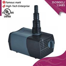 power head 7W active cooling aquarium pump