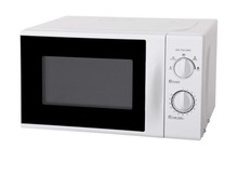 20L microwave oven with CE,CB,GS,ROHS