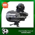 loncin cvt250 gm250cc del motor