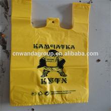 20 Mic New Design 2014 Best Selling Food Grade plastic drum liner bags
