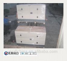 Electric power plant backup power diesel generator 130kva