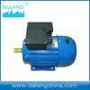 ac fan electric motor YC series single phase motor