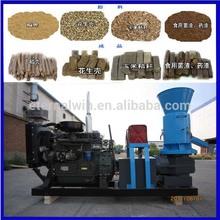 China supplier coal pellet making machine