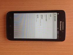 quad core ultra slim android smart phone lenovo s650 mobile phone mobile phone mtk6582 quad core china smartphone