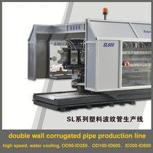 de alta velocidad de gran diámetro de doble capa de riego por goteo tubo fabricante de equipos para la venta