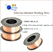china high quality gas shielding weld wire 0.8mm