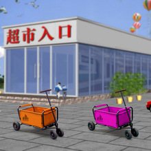 Folding Shopping Cart With Handle Pulling Trolley