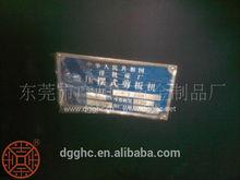 Laser engraving nameplate