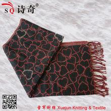 yong arafat scarf ladies 2012