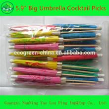 Wood Umbrella Cocktail Toothpicks