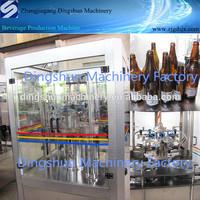 Beer Bottle Washing Machine