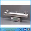 UV Clarifier In Swimming Pool Water Treatment
