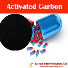 coconut activated carbon medicine