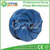anti abrasion slurry pump impeller