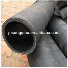 Flexible wear resistant 8 inch rubber hose