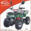 2014 mini buggy 49cc 4 wheels new model atv mini quad for kids
