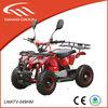 new atv 2014 4 stroke mini buggy 49cc for kids