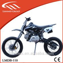 125cc cross bike cheap sale