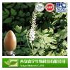 triterpenes glycosides , Triterpen Saponine Black Cohosh Extract
