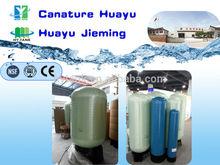 JM brand water treatment FRP tank/FRP vessel/pressure tank