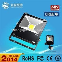 IP65 waterproof led floodlight cob outdoor solar led flood lights 12v 50w