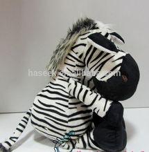 Cute Zebra Stuffed Toy
